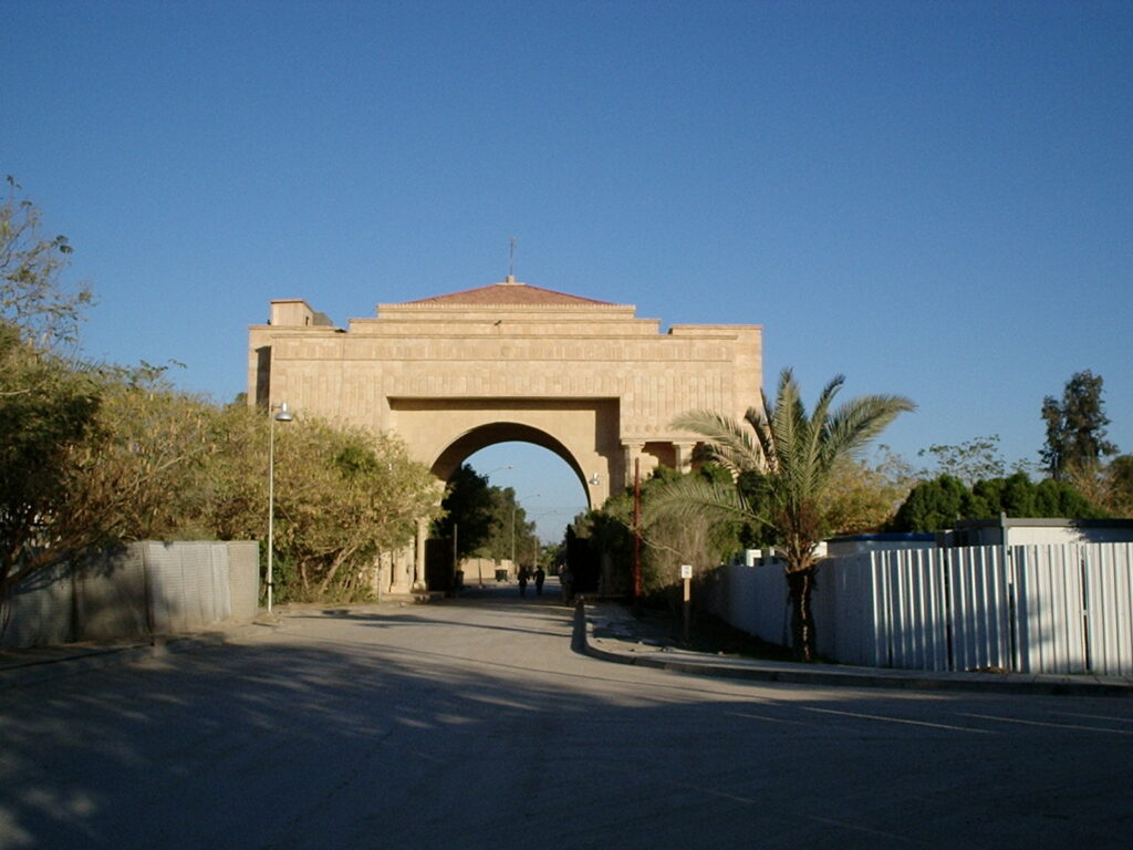 Our Post Office, Ramadi